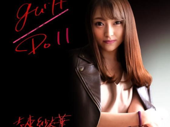 [Mad Pierrot] ギルト - guilt - (Off Vocal) / 歌詞カード同梱 / 志來紗衣華