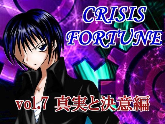 [Mystic Mirage] CRISIS FORTUNE vol.7