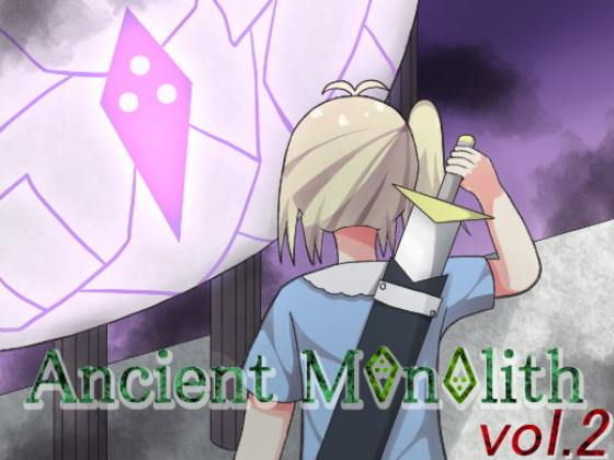 [卓上円卓会議室] 【ファンタジーBGM素材集】Ancient Monolith vol.2