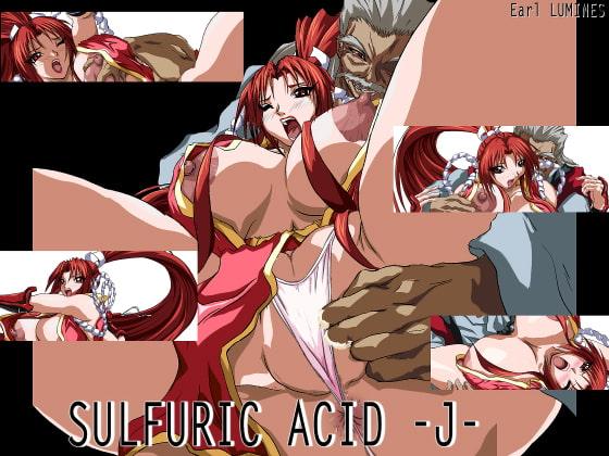 [Earl LUMINES] SULFURIC ACID -J-