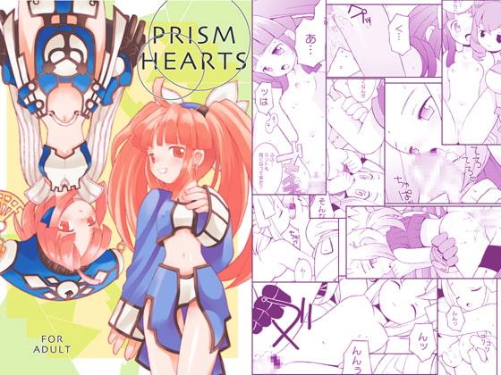 [ばくはつBRS.] PRISM HEARTS