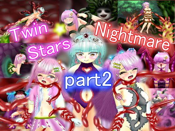 [マニア~ジュ] Twin Stars Nightmare Part2