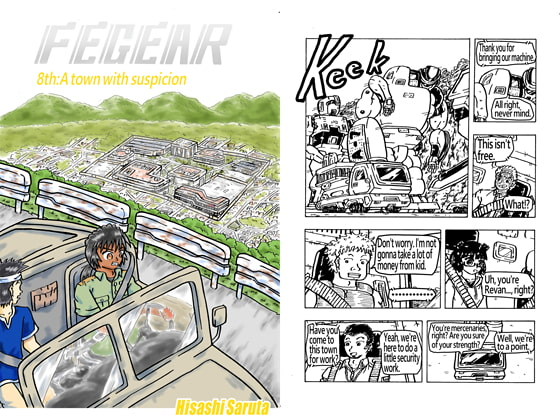 [Hisashi Saruta Comics] FEGEAR 8th:A town with suspicion