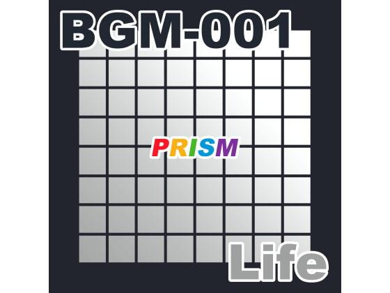 【シングル】BGM-001 Life/ぷりずむ(商品番号:RJ340492