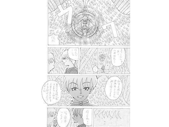 [SS] 天使のお仕事~Regeneration