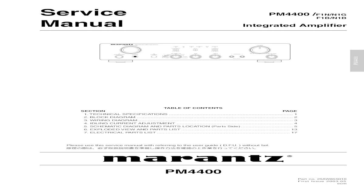MARANTZ PM4400