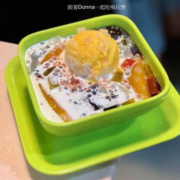 「香港尖沙咀站」尖沙咀必吃的甜品店~有八成以上都是在地人!!「甜蜜蜜甜品專門店」