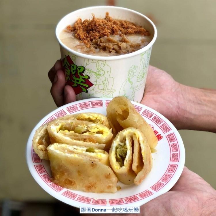 「台中梧棲區」在地人推薦必點酸菜蛋餅~「王早點」而且價格都很平易近人!