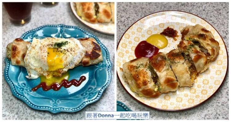「台中北區」保有懷舊風的老字號泡沫紅茶店「馨香泡沫紅茶」餐點非常的多樣化!