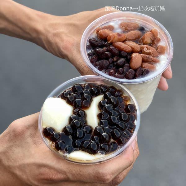 「台南永康區」只要銅板價就可以吃到滿滿配料的豆花~「阿月手工傳統豆花」