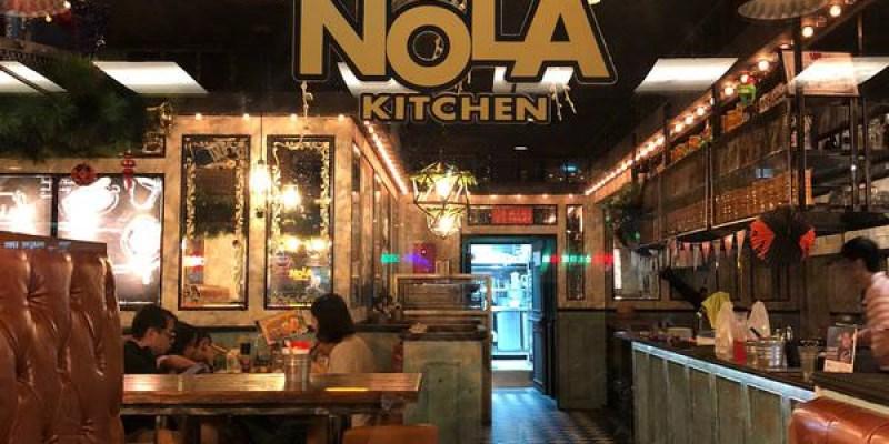 「台北信義區」到「Nola Kitchen 紐澳良小廚」必吃楓糖鬆餅炸雞 不吃絕對會後悔!