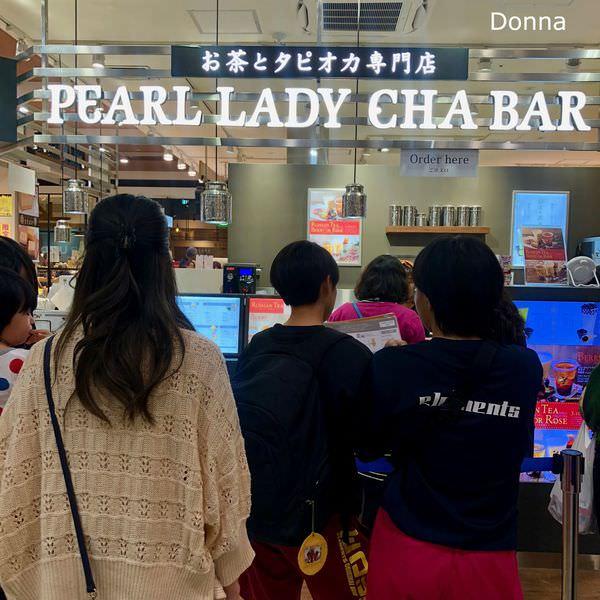 「沖繩」永旺夢樂城排隊飲料店~不只賣飲料還有可麗餅唷!「お茶とタピオカ専門店 (PEARL LADY CHA BAR)」