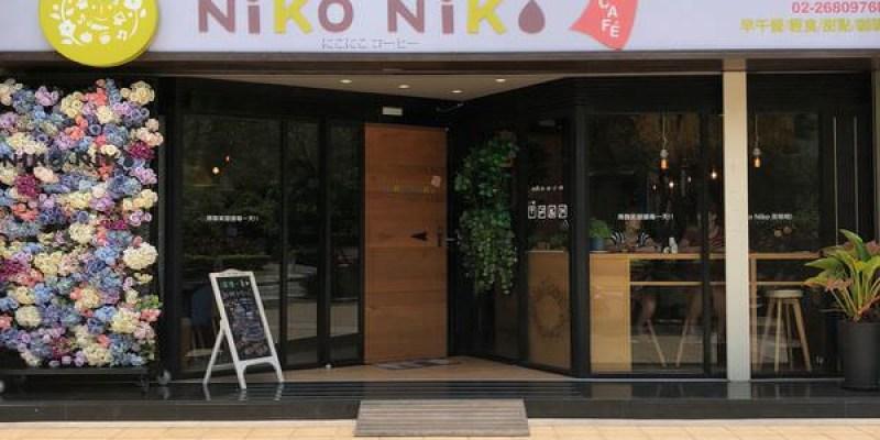 「新北樹林區」花栗鼠超可愛~「Niko Niko Cafe'」早午餐及厚鬆餅都超可口的!
