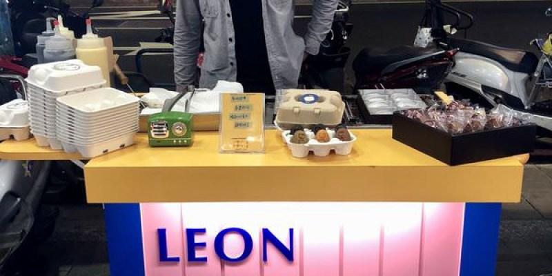 「新北三重區」一個月只營業幾天的雞蛋糕~就在三和夜市附近!「Leon&Lynn」