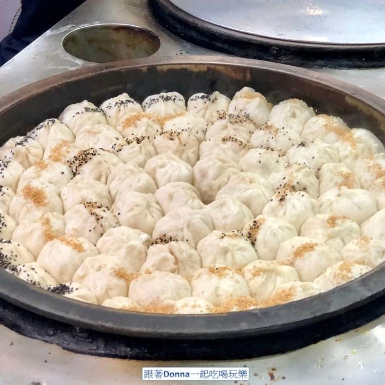 「台北中正區」一顆顆療癒的生煎包不只內餡飽滿,一口咬下湯汁還會流下來「鈺師傅上海生煎包」