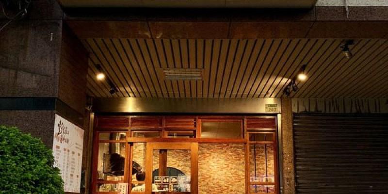 「新北三重區」龍門路上的牛肉麵~店內座位較少!「彭家莊私房牛肉麵」