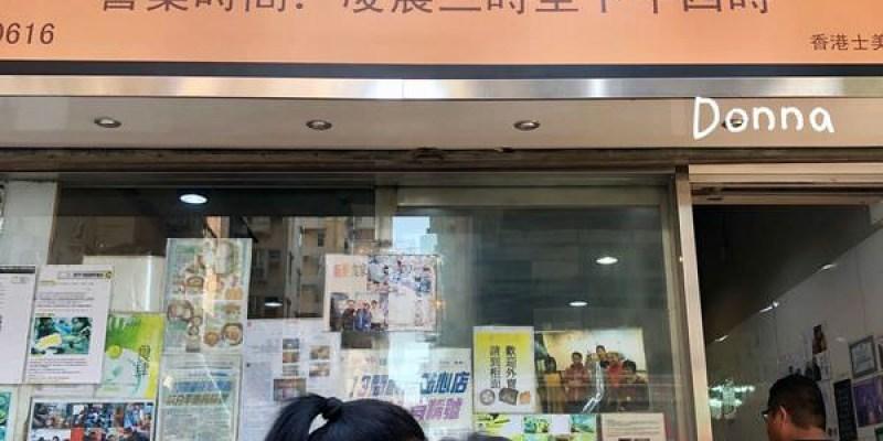 「香港堅尼地城站」在地人推薦必吃港點之一 從凌晨三點就開始營業至下午~「新興食家」