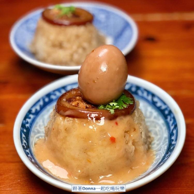「台中梧棲區」三井OUTLET旁必吃的米糕~「天使光環米糕(原名:王牌清水)」