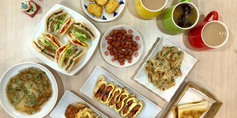 「新北新莊區」早餐也能吃的很滿足也很幸福!「晨食朝來早午餐」