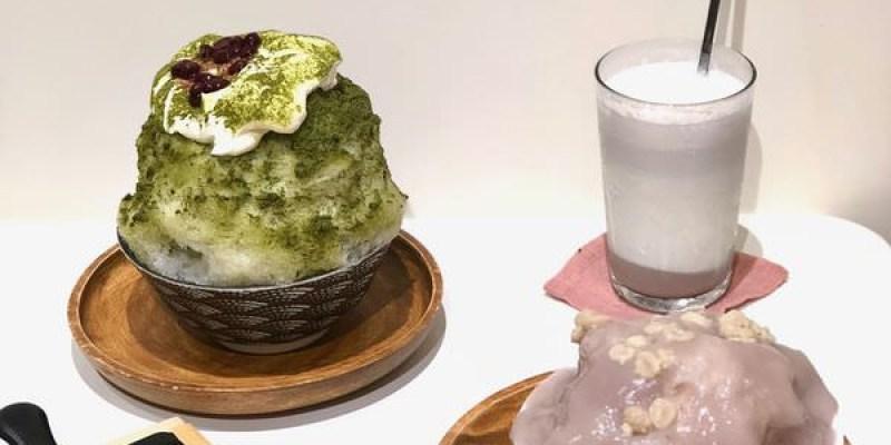 「新北三重區」三重也有超可愛的日式刨冰~店內有多種種類可以選擇「參好」