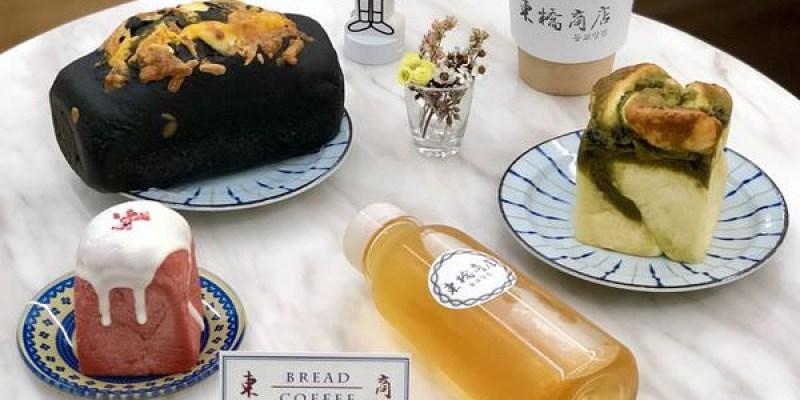 「2020.08.28更新」「台北中山區」超可愛的韓式手撕麵包「東橋商店」走過路過千萬不要錯過!