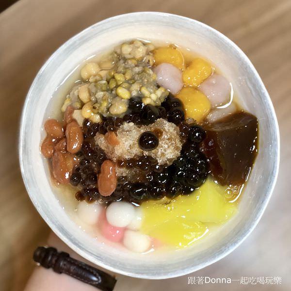 「台北大同區」延三夜市必吃美食之一 口感清爽不甜膩「新營豆花」