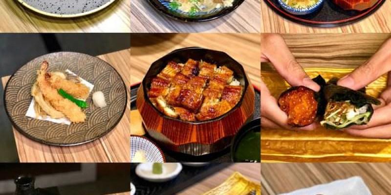 「新竹」竹北新開幕的「令和鰻」必吃鰻魚飯套餐 絕對不會後悔!