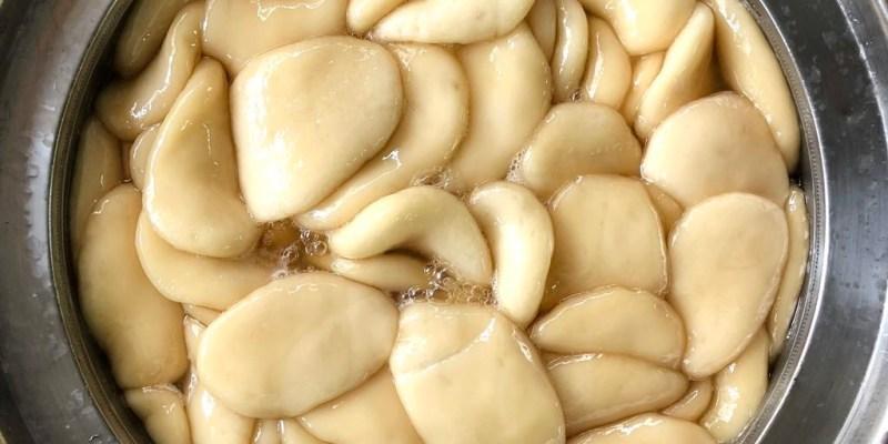 「彰化員林」古早味的銅板美食「番薯市八寶圓仔冰」必吃燒麻糬及八寶圓仔湯