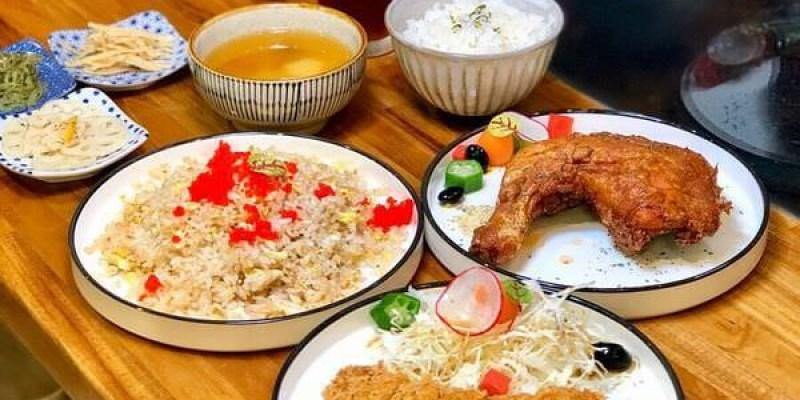 「台北中山區」巷弄內溫馨的小食堂~店內不只有定食還有炒飯及咖哩飯!「蔚稻食堂」