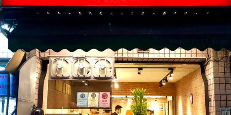 「新北蘆洲區」CP值超高的牛肉麵及高麗菜水餃「食嚐來牛肉麵」店內還有獨特的蒜味肉醬飯 一定要來試試看!