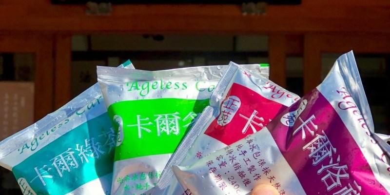 「台中北區」古早味懷舊冰包「正苑茗茶」一包竟然不到10元!