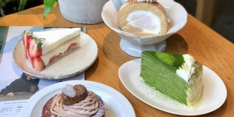 「台北大安區」科技大樓站必吃甜點店~蛋糕種類豐富 每一次都有不同的驚喜!「果果Guoguo」