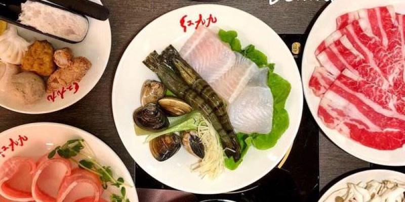 「台北信義區」一個人也可以享受鴛鴦鍋「紅久久個人鴛鴦鍋」!!!