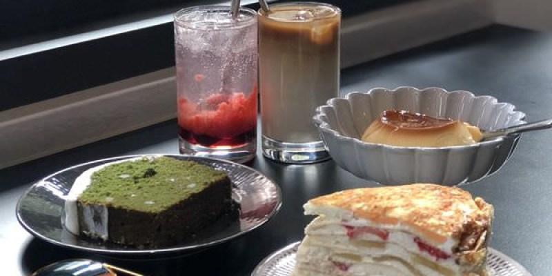 「台中西區」巷弄內無招牌的甜點店~來這一定要吃焦糖布丁!「若草甜點店」