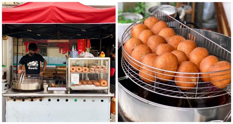 【台南美食】甜鑫食作甜甜圈|古早味的銅板下午茶,來這必吃甜甜圈!