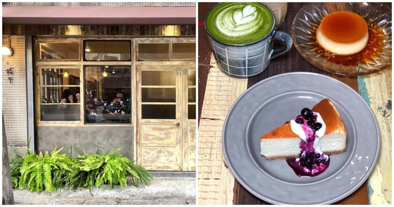 【桃園中壢美食】拾午 gather delicious 擁有老宅風格的環境,巷弄內新開幕的咖啡廳!