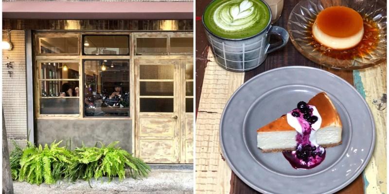 【桃園中壢美食】拾午 gather delicious|擁有老宅風格的環境,巷弄內新開幕的咖啡廳!