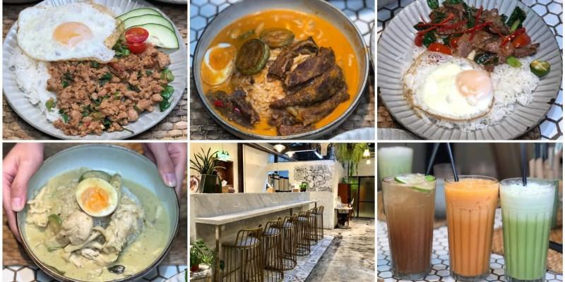 【台南美食】珍妮花與南洋杉|整間店充滿著綠意,主打平價泰式料理