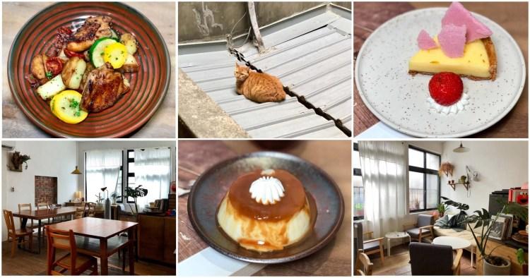 【三重美食】泰瑞廚房Terry's Kitchen|隱藏在住宅區二樓內的預約制私廚料理