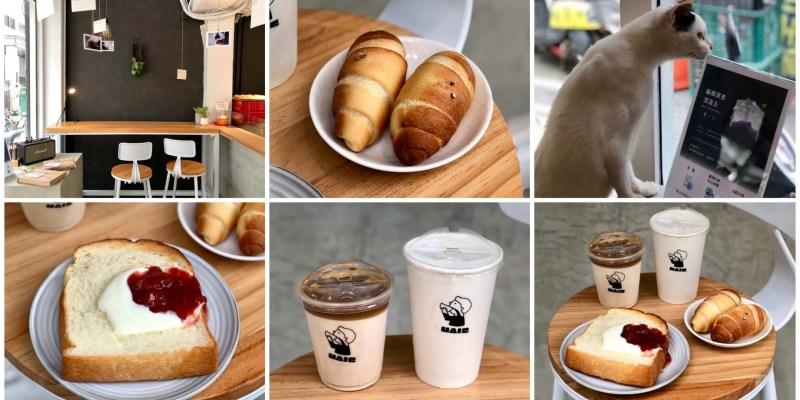 【台北美食】Half_coffee|帶有清新風格的小店,從裝潢到餐點都是老闆一手包辦