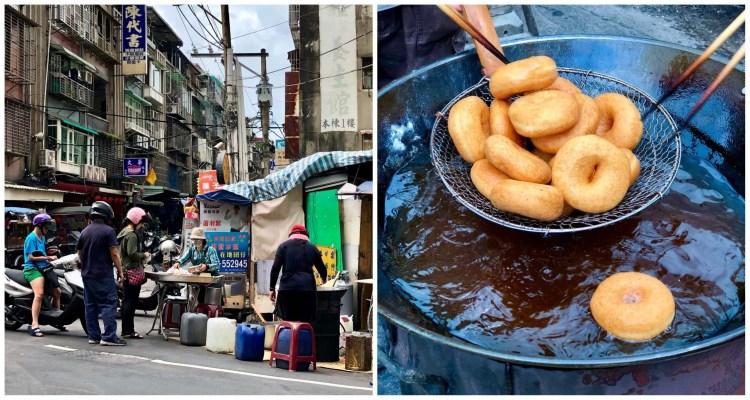 【三重美食】車路頭街雙胞胎甜甜圈|三十年老店的雙胞胎甜甜圈,在地人激推的銅板下午茶!