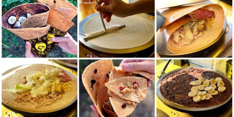 【台中美食】玥達人手作可麗餅沙鹿總店 多達四十種不同的搭配,下午茶首選,白天也能吃得到可麗餅了!