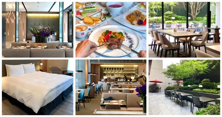 【台北住宿】美侖商旅 PARKVIEW TAIPEI|美侖飯店集團打造的全新品牌,座落於精華地帶
