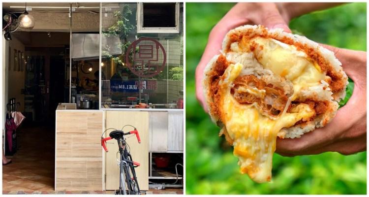 【台北美食】味鼎蛋餅|隱藏在巷弄內屹立不搖的老字號早餐店,來這必吃漿爆飯糰!