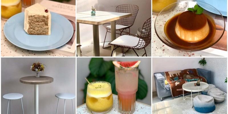 【台北美食】麓鳩|巷弄內純白色系的不限時咖啡廳,從門口到座位區都充滿著仙氣