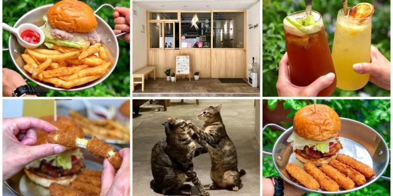 【台北美食】TakeOut Burger&Cafe 隱藏在巷弄內的手工漢堡專賣店,店內還有四隻可愛的貓咪!