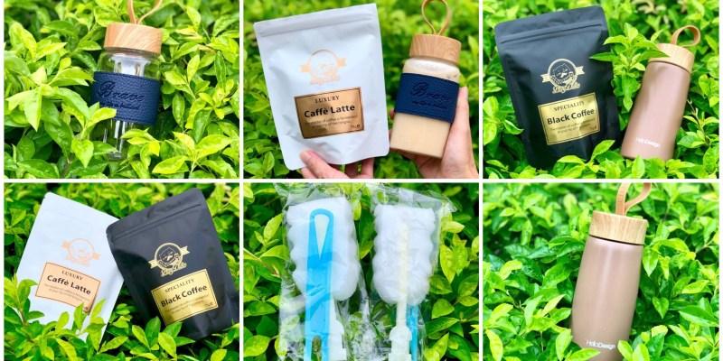 【全台宅配】懶貓公爵|沖泡式咖啡絕對是懶人必備!全程以人工挑豆,選用精品咖啡豆