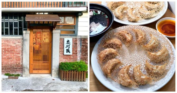 【花蓮美食】來打餃|目前看過最美的冰花煎餃,外皮酥脆的像餅乾!