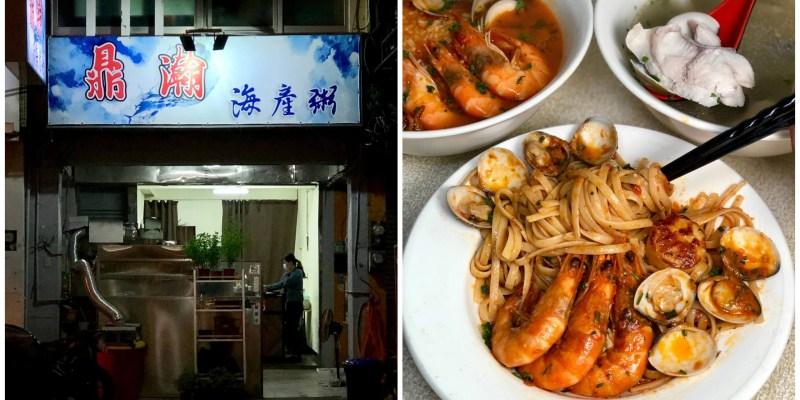 【台南美食】鼎瀚海產粥|新開幕!結合西式料理的海產粥,主打濃郁香甜的番茄醬汁