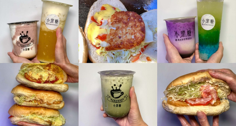 【三重美食】迪司沙威瑪ft.小黑糖 顛覆傳統的沙威瑪搭配多種特色飲品好滿足!